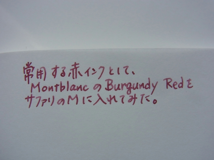 Montblanc Burgundy Red handwriting 3