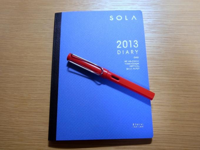 SOLA 2013 Diary