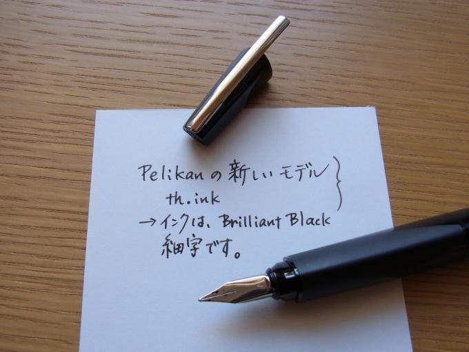 Pelikan th.INK handwriting 1