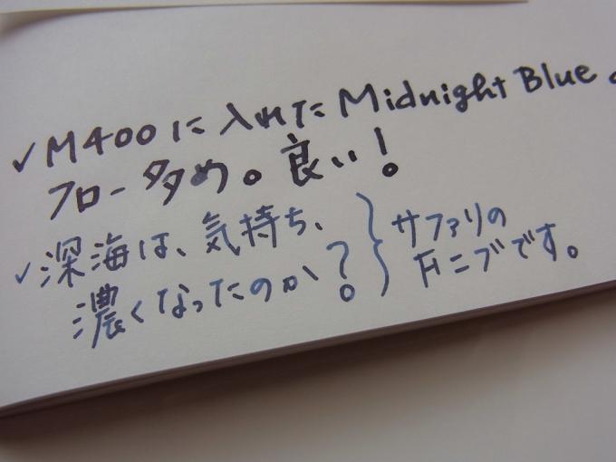 Pilot iroshizuku shin-kai handwriting 1