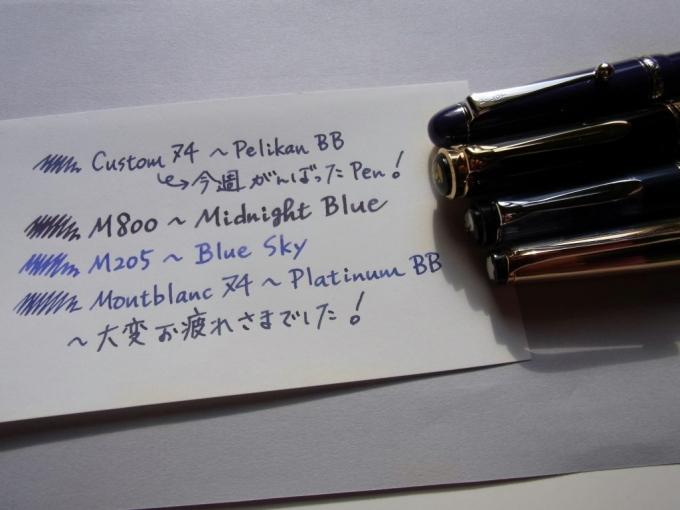 This Week Pen & ink 2