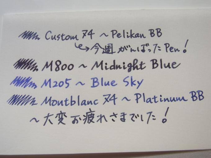 This Week Pen & ink 2 (handwriting)