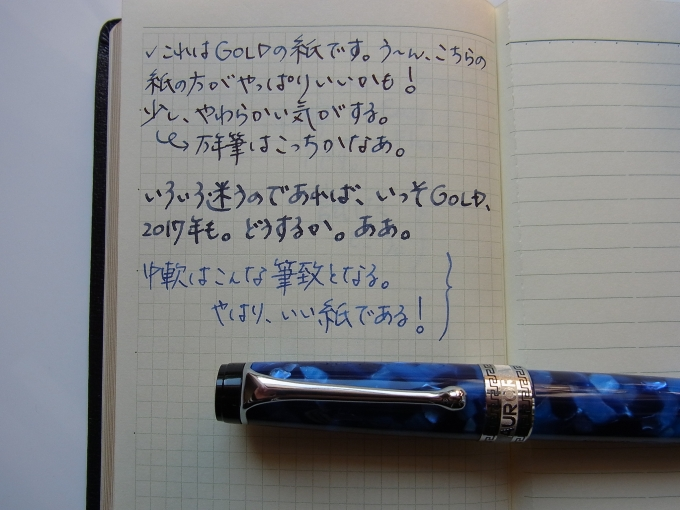 NOLTY 2014 GOLD 試し書き