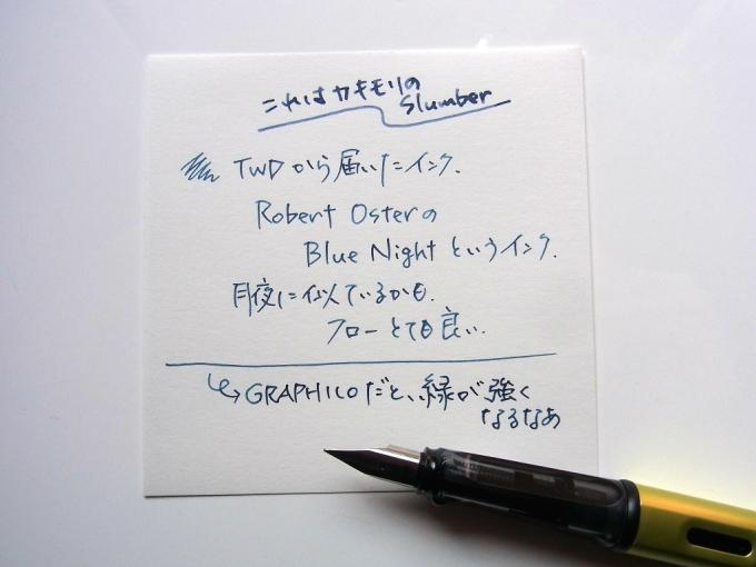 Robert Oster Blue Nightを入れたLamy Al-Star EFでGRAPHILOに落書き