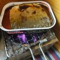 Photos: フタを開けて火鉢の上へ