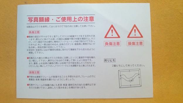 長嶋 茂雄 2000年日本シリーズ優勝 記念品 読売  巨人軍 野球