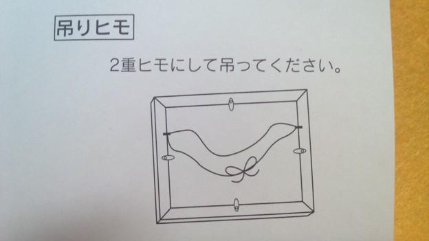 長嶋 茂雄 2000年日本シリーズ優勝 記念品 読売  ジャイアンツ プロ野球