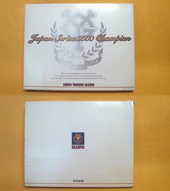 現品限り 長嶋 茂雄 2000年日本シリーズ優勝 記念品 ジャイアンツ プロ野球