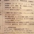 Photos: 真空容器 NON AIR BAG 500ml 品質表示2