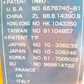 写真: 真空容器 NON AIR BAG 500ml  パテント 特許