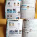 Photos: 本文状態 公式ビジュアルブックポケモン カードゲーム DP 月光の追跡・夜明けの疾走編