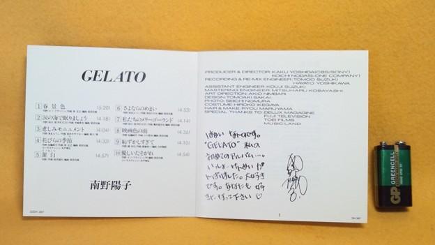 南野陽子 ジェラート CD 歌詞カード1