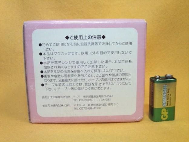 Photos: ひょっこりひょうたん島 マグカップ 井上ひさし