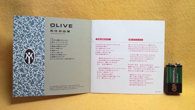 松任谷由実 OLIVE 歌詞カード