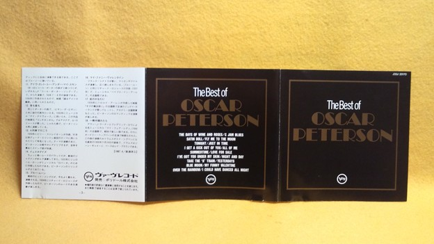 The Best of OSCAR PETERSON ジャズ ピアノ CD