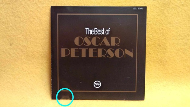 ザ ベスト オブ オスカー ピーターソン The Best of OSCAR PETERSON