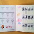Photos: CD アンパンマン音頭 アンパンマン絵かきうた