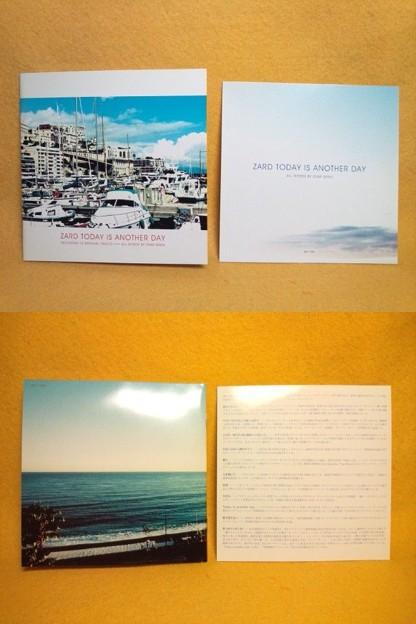 ザード TODAY IS ANOTHER DAY CD アルバム