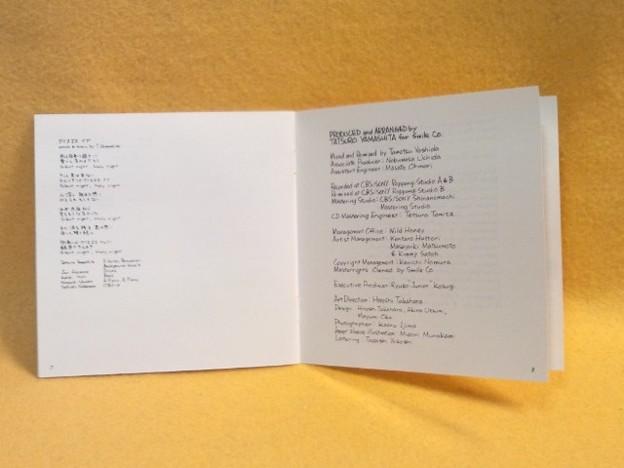 メロディーズ 山下達郎 MELODIES 歌詞カード 写真