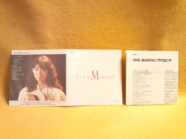 VIVA MARIYA!! 竹内まりや CD RHCD-1 二人のバカンス