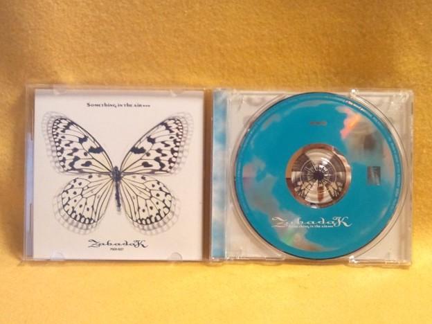 ZABADAK Something in the air CD PSCR-5527