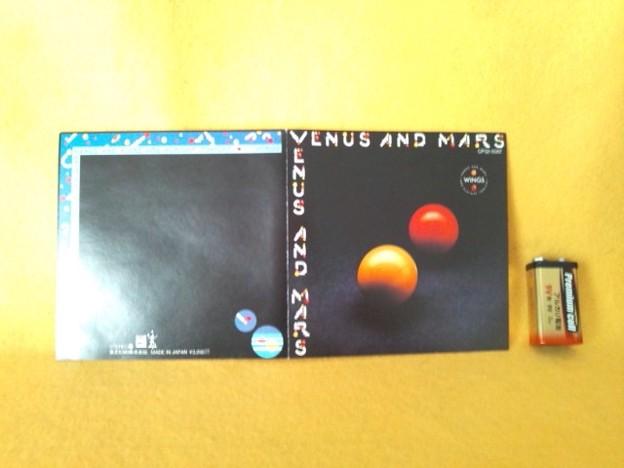 CD ヴィーナス・アンド・マース CP32-5087