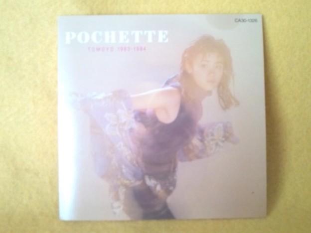 POCHETTE CD はらだともよ ベスト ダンデライオン