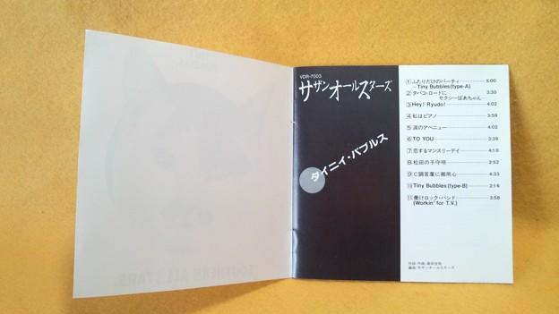 Photos: TINY BUBBLES サザン・オールスターズ CD VDR-7003