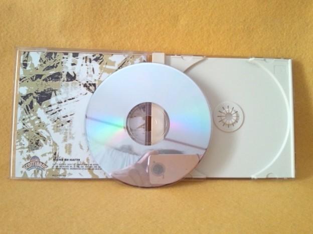 サバイバー・グレイテスト・ヒッツ アイ・オブ・ザ・タイガー CD