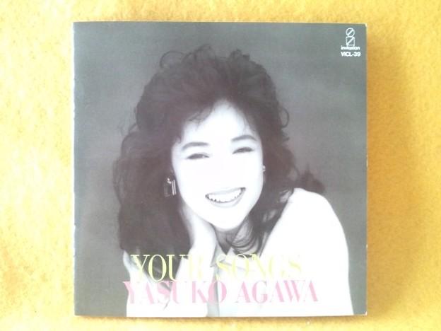 阿川泰子 YOUR SONGS あがわやすこ CD