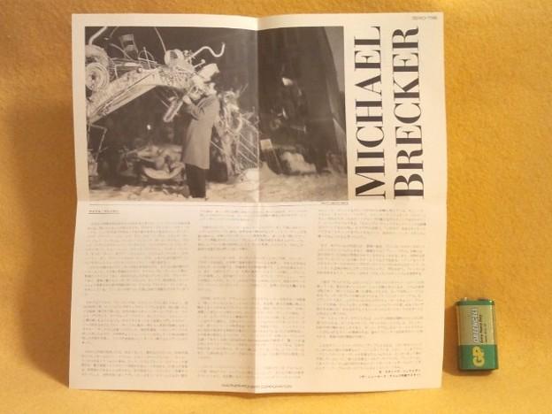 マイケル・ブレッカー Michael Brecker CD ジャズ サックス