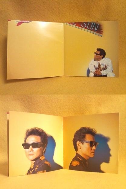井上陽水 アンダー・ザ・サン CD 11-イレブン-