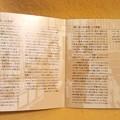 Photos: 山下達郎 オン ザ ストリート コーナー 1 86 バージョン CD