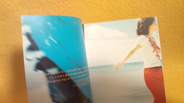 Power Of Dream 大黒摩季 CD おおぐろまき