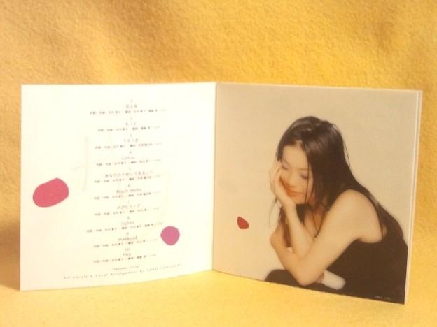 Hug 古内東子 CD ピーチメルバ