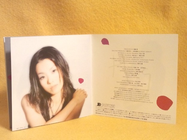 Hug 古内東子 CD Peach Melba