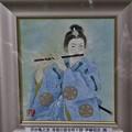 Photos: 井伊亀之丞(幼名)→「直親」 青葉の笛を吹く 寺野出身日本画家(故)伊藤信次 画
