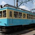 箱根登山鉄道モハ2型110号車