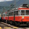 箱根登山鉄道モハ2型109号車