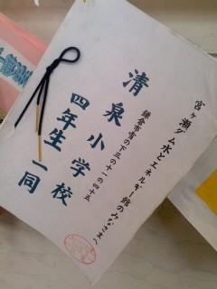 地元より(7月13日、宮ヶ瀬ダム)
