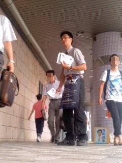 7月24日(木)大船駅朝駆け(角田晶生)