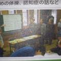 写真: 地域サポーター養成講座(鎌倉衛生時報)
