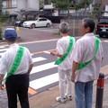 横断(8月12日、山ノ内下町下町内会)