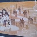 創世の神々(古事記紙芝居プロジェクト)