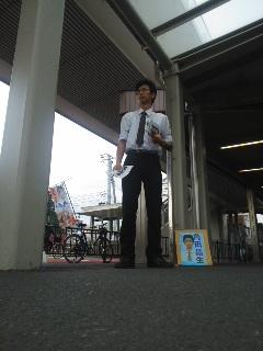 9月10日(水)大船駅朝駆け(角田晶生)