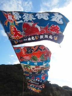 大漁旗(9月28日、腰越まつり)