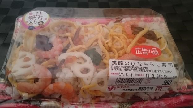 ちらし寿司 ヤオコー ひな祭り