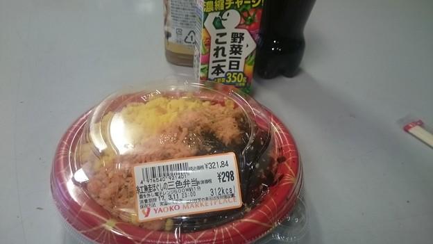 Photos: 紅鮭ほぐし三色弁当 ヤオコー