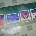 Photos: お見舞いをクリスマスの切手...