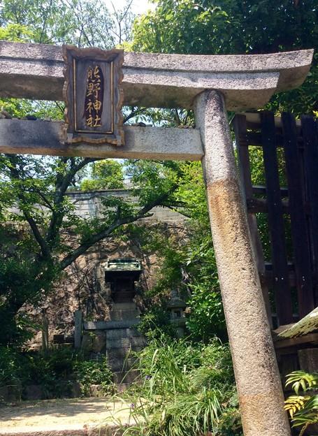 image尾道市、狭き門より入れ命に至る道受験の神さま熊野神社